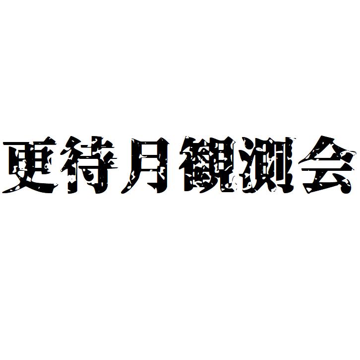 感想 14 巻 俺 ガイル